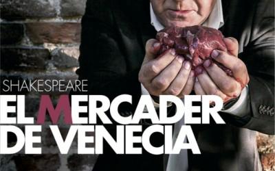 EL MERCADER DE VENECIA de William Shakespeare