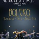 Los Teatros del Canal estrenan 'Bolero', del Víctor Ullate Ballet de la Comunidad de Madrid en su 25 aniversario