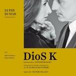 DIOS K en la Cineteca del Matadero
