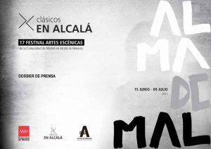 FESTIVAL CLÁSICOS EN ALCALÁ 2017