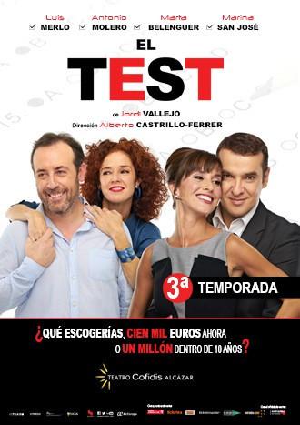 cartel-el_test