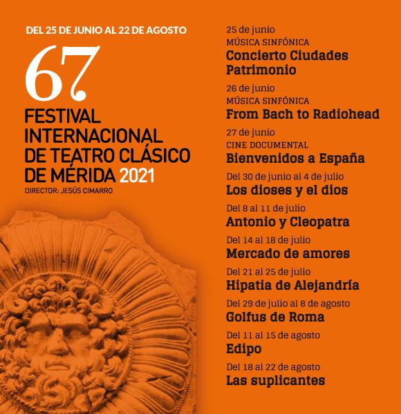 67 Festival internacional de teatro clásico de Mérida 2021